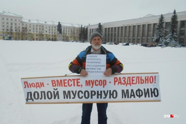 Анатолий Казиханов регулярно встает в пикеты и выходит на митинги против строительства мусорных полигонов