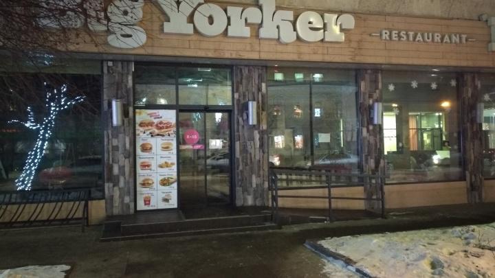 Закрылся ресторан Big Yorker на Мира