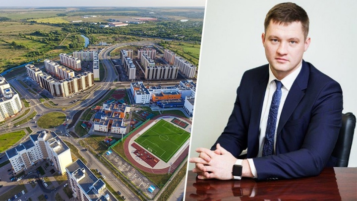 Самарская прокуратура решила, что глава Минстроя региона занял должность с нарушением