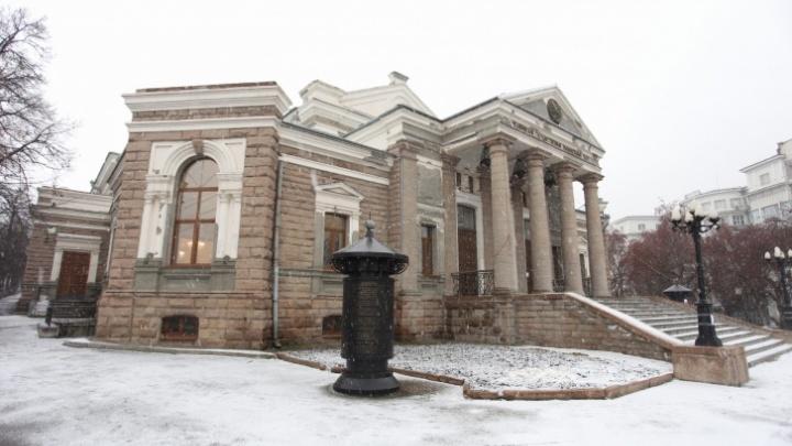В торгах по подсветке театра в центре Челябинска объявили «антракт». Когда закончат капремонт