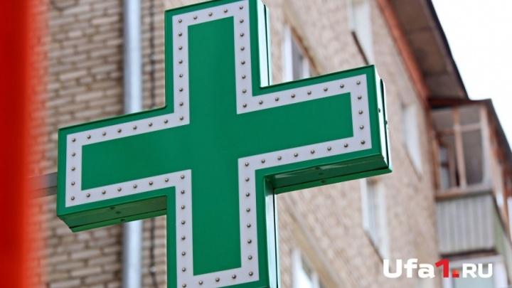 После массового отравления в уфимском кафе в больницу попали ещё семь человек