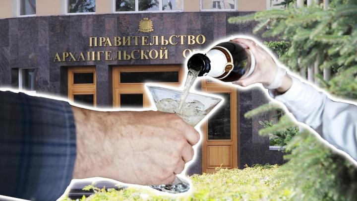 На канапе и сёмгу не хватило: правительство Поморья потратит ещё 1,2 млн рублей на фуршеты