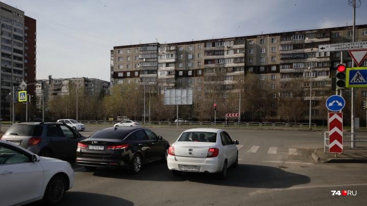 «Жертв станет больше»: на оживлённом перекрёстке в Челябинске появится новый медиаэкран