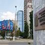 Остановка «Улица Хиросимы» переехала на «Волгоград Сити»