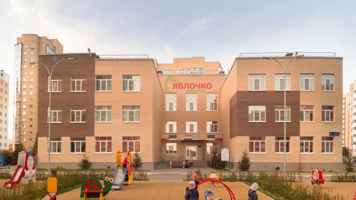 В ЖК «Ньютон» строится третий детский сад