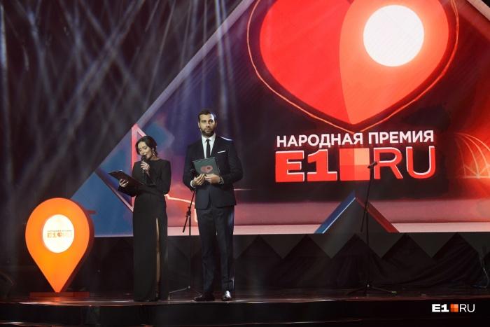 Вели нашу премию Иван Ургант и Джулия Игнатова