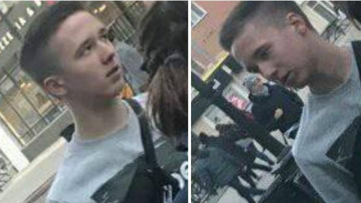 """""""Свою вину не отрицают"""": полицейские нашли подростков, которые нападают на прохожих  в центре Екатеринбурга"""