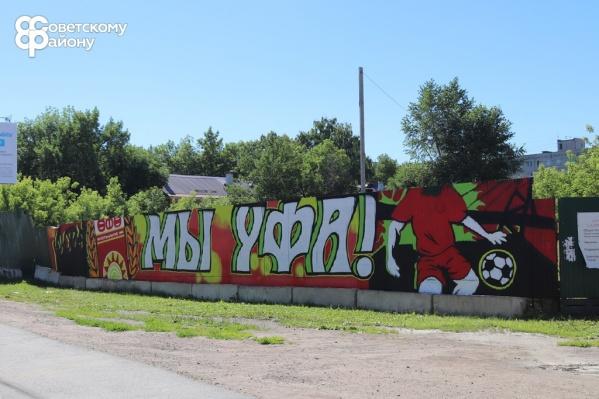 Граффити расположились вдоль дорог и не заметить их тяжело