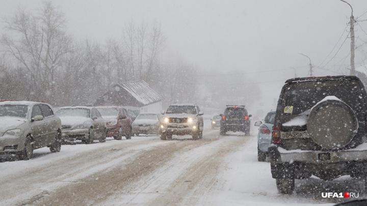 Метель, гололед и шквалистый ветер: в Башкирии объявили штормовое предупреждение
