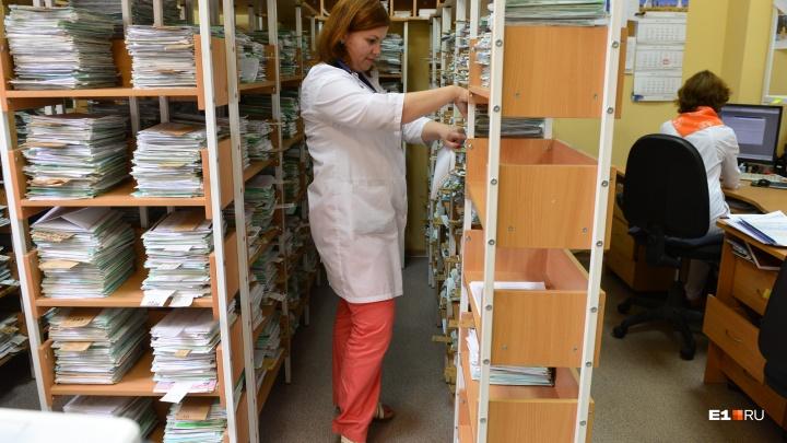 Из-за высокого уровня ОРВИ и гриппа в детских поликлиниках Екатеринбурга отменили профосмотры