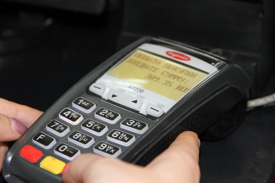 «Сбрось лишнее и продавай больше»: УБРиР подключает эквайринг по ставке от 1%