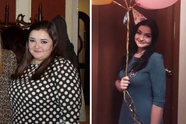 Катя смогла сбросить 36 килограммов за восемь месяцев
