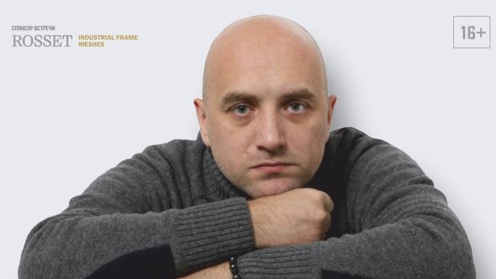 О политике, семье и писательстве: пермяков приглашают на творческую встречу с Захаром Прилепиным