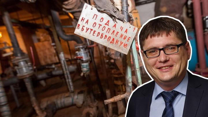 «Потерял» 16 миллионов: главе управляющей компании на Южном Урале со второго раза вынесли приговор