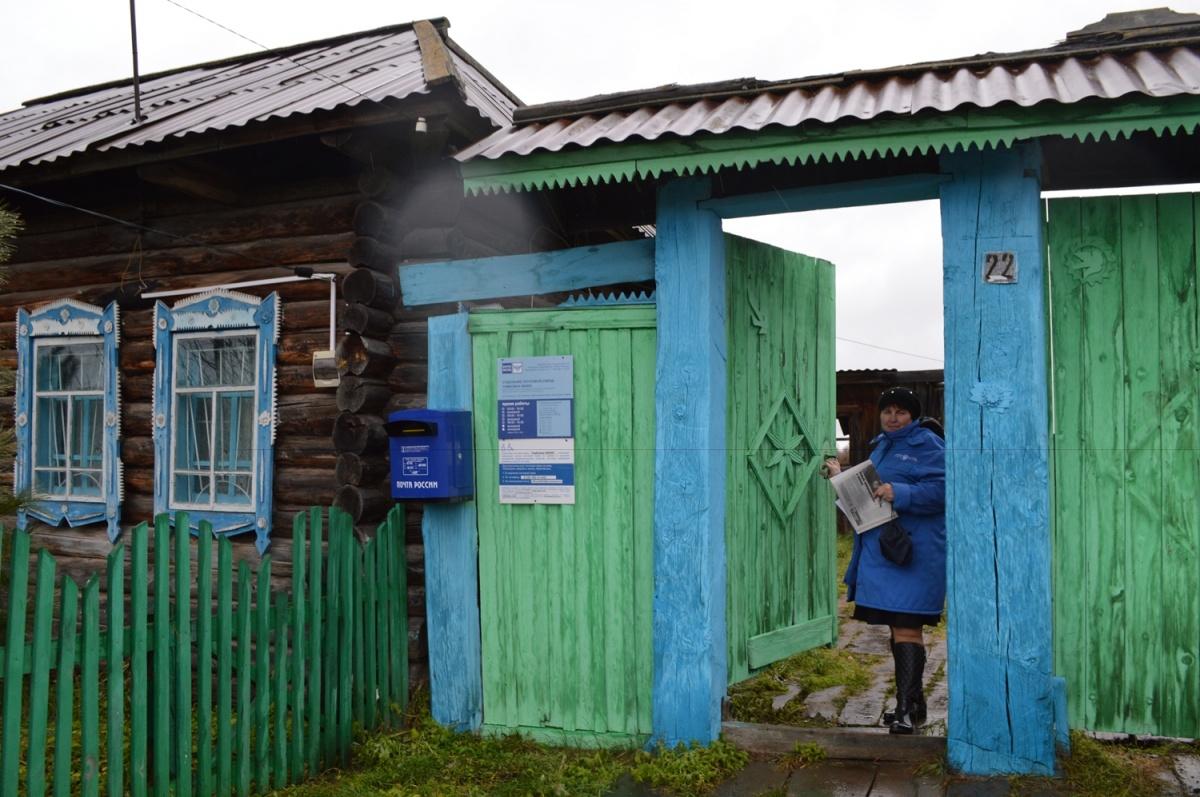 Почта России в Тамбовке расположена в обычном частном доме на улице Центральной