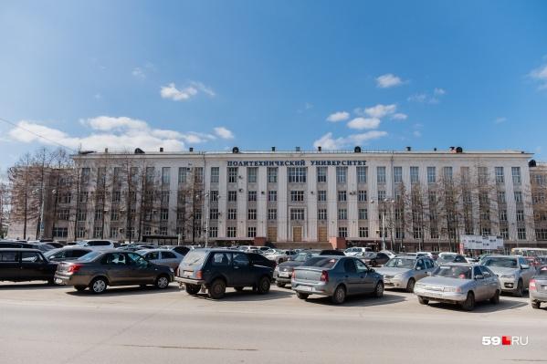 Пермский политех вошел в рейтинг лучших инженерных вузов