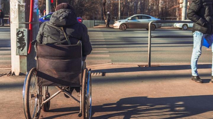 В Самарской области заключили под стражу цыган, которые похитили инвалида-колясочника