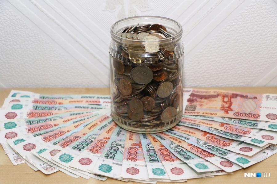 Нижегородская администрация выбрала организатора выпуска облигационного займа на5 млрд руб.