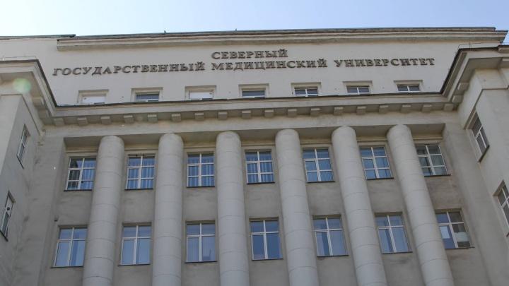 В здании СГМУ обнаружили ртуть: спасатели и Роспотребнадзор работают на месте