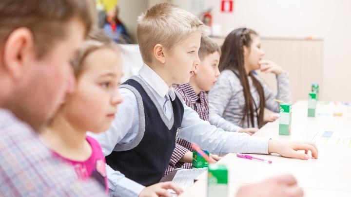 Билет в успешное будущее: где пермские школьники смогут получить востребованную специальность