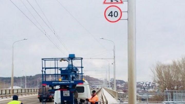 На всех мостах Уфы ввели ограничение скорости
