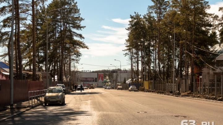 Возле стадиона «Самара Арена» ограничат движение транспорта