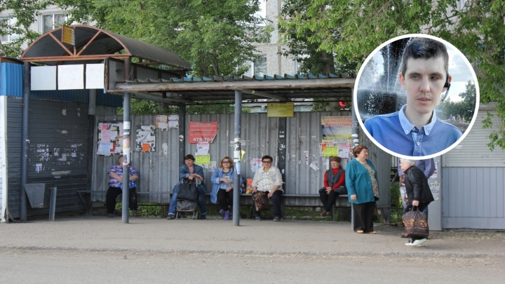 «Почему мы не имеем права ехать на автобусе?»: незрячий омич о проблемах с общественным транспортом