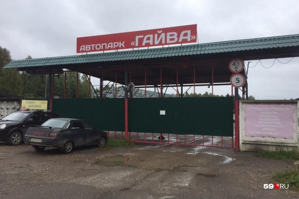 Автопарк перевозчика находится на Гайве