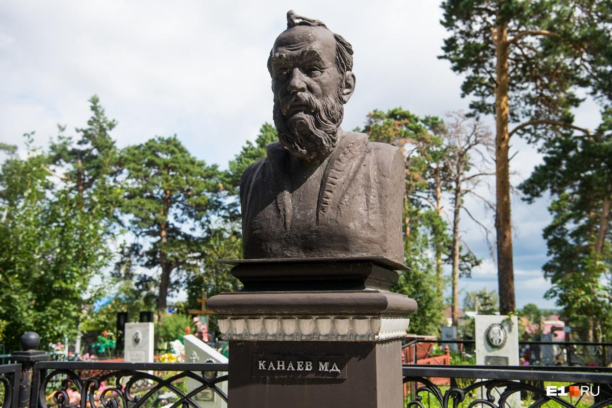 Михаил Денисович Канаев — скульптор и медальер
