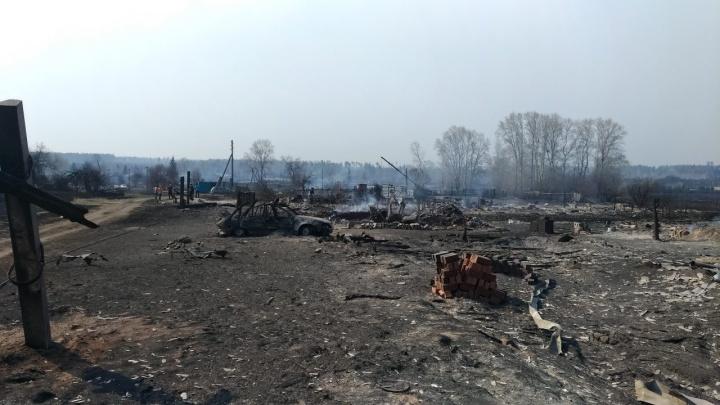 Во время пожара в Белозерском районе погибла пенсионерка