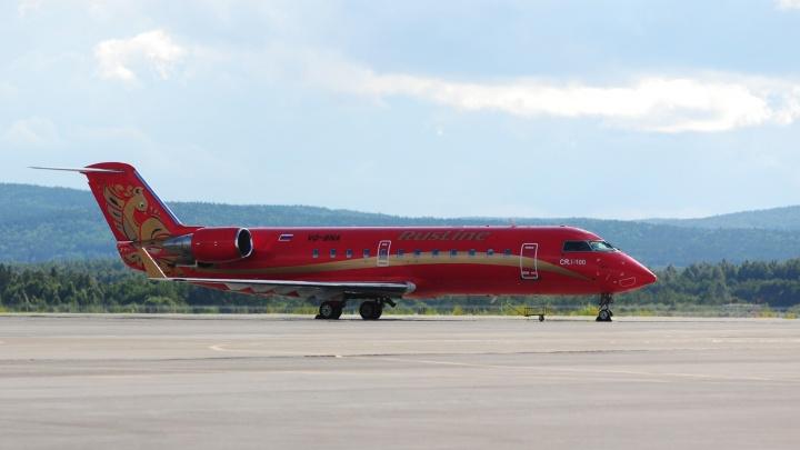 Авиакомпанию «РусЛайн» оштрафовали за экономию на пассажирах во время задержек рейсов из Кольцово