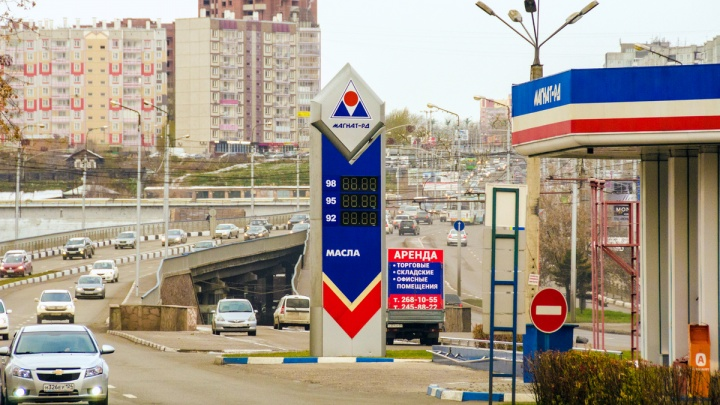 «Магнат» стал «Газпромом»