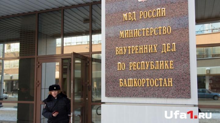 В Башкирии поймали преступника, находящегося в федеральном розыске
