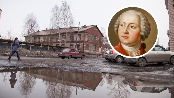 «Дороги не изменились»: что еще сказал бы Ломоносов о современном Архангельске?