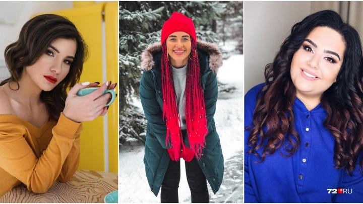 10 тюменских вайнеров в Instagram, чьи забавные видеоролики точно заставят вас улыбнуться