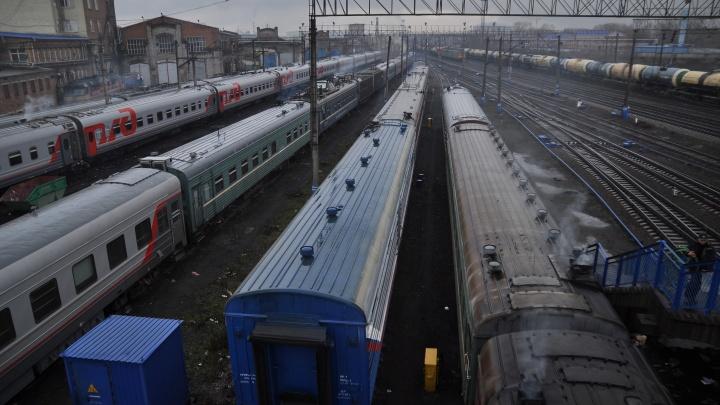 Будут ездить через Керченский пролив: из Екатеринбурга в Крым запустят поезда