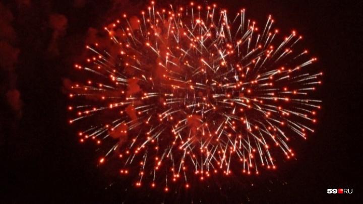 В Перми на новогодний фейерверк планируют потратить почти полмиллиона рублей