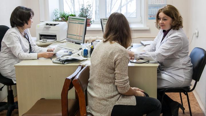 Жители Архангельска смогут 21 февраля бесплатно пройти диагностику рака кожи