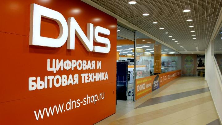 Это просто космос: DNS подарит огромный телевизор в честь открытия нового магазина
