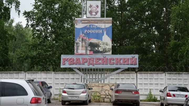 Минобороны РФ через суд выселило из квартиры сибирячку с 15-летней дочерью