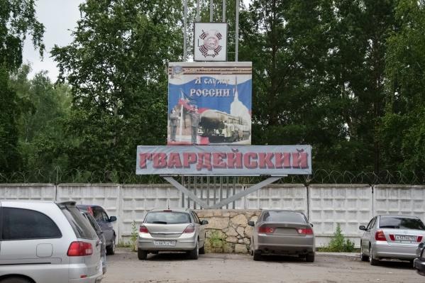 В Калининском суде завершился процесс по выселению из квартиры Анны К. с её 15-летней дочерью: квартиру надо вернуть Минобороны России