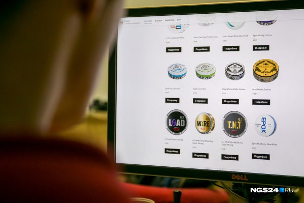 В Красноярске несколько десятков сайтов предлагают купить снюс