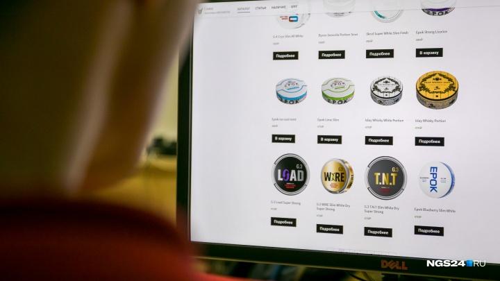 Красноярская прокуратура потребовала запретить сайты с рекламой снюса