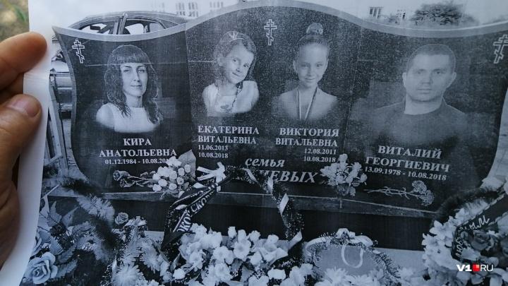 Передумал просить УДО: виновный в гибели семьи Ренат Булатов хотел досрочного освобождения