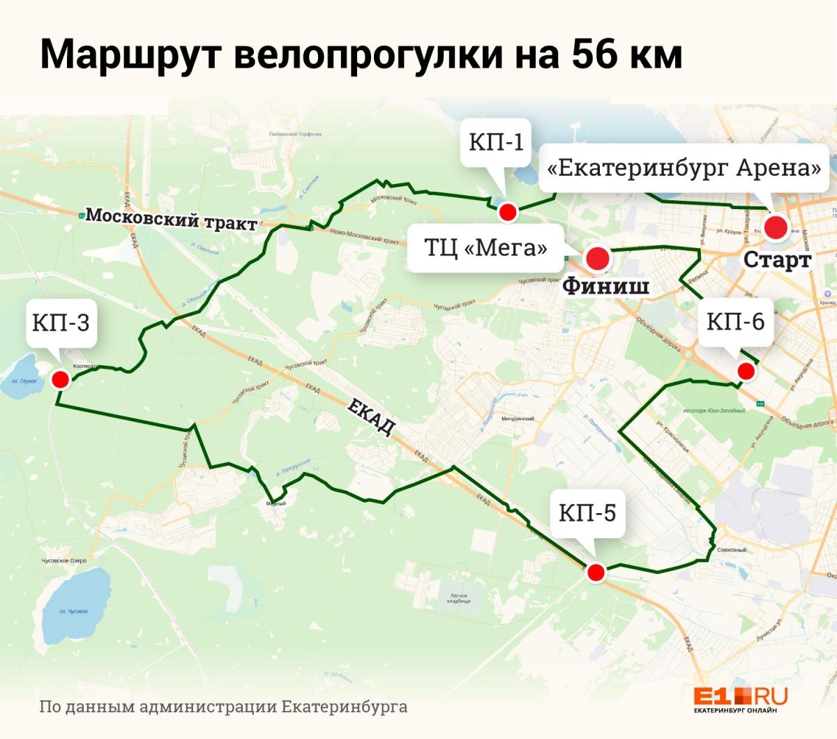 Из «Майской велопрогулки» убрали самый длинный маршрут, потому что он оказался опасным