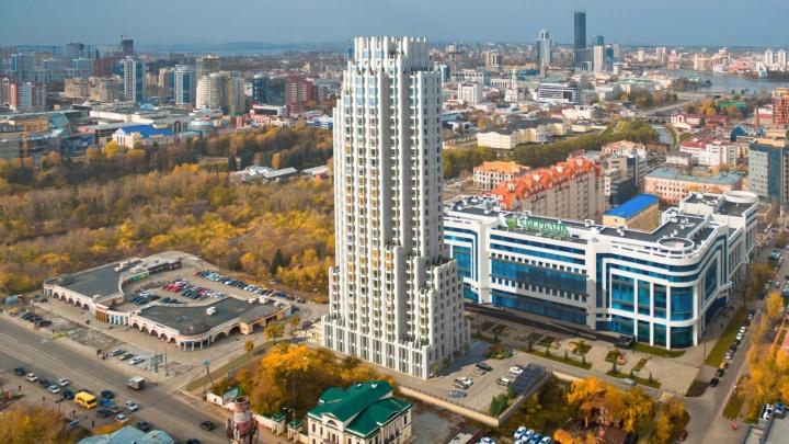 В Екатеринбурге скоро появится ещё одна башня