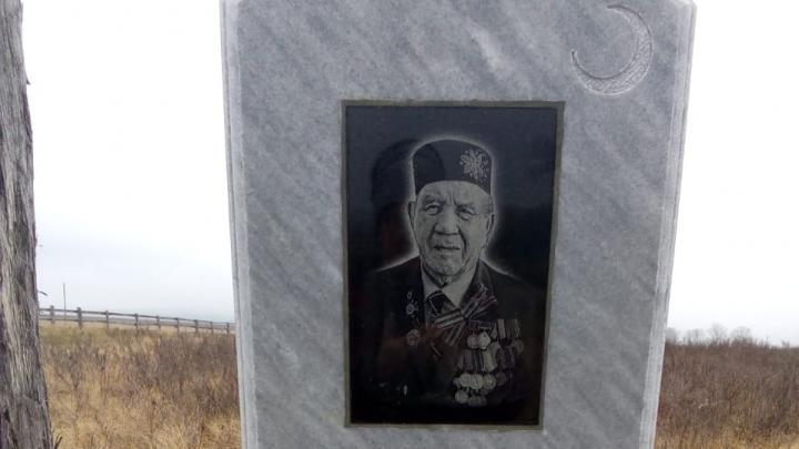 Стало известно, что сделают с могилой ветерана, которую требовали убрать с кладбища в Башкирии