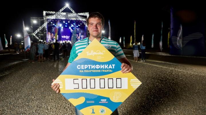 24-летний ярославец выиграл полмиллиона за изобретение сцены на колёсах