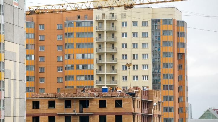 Стройнадзор потребовал у «Сибиряка» остановить незаконную стройку дома в «Покровском»