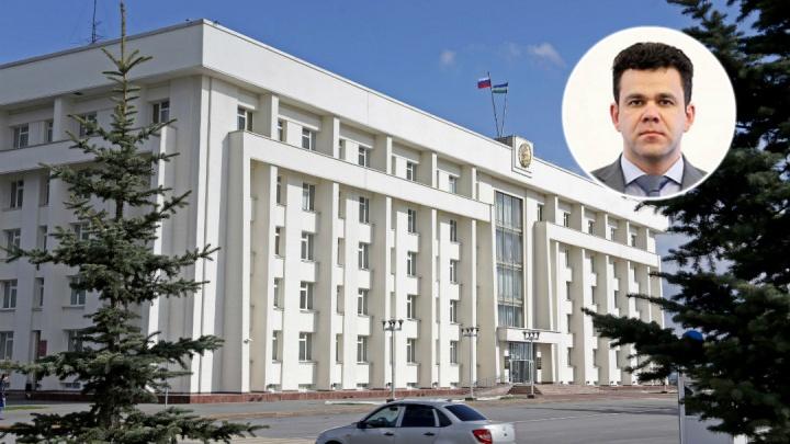 В правительстве новые перестановки: управляющим делами главы Башкирии назначили Романа Реброва